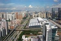 Widok na aglomerację Shenzen (fot. wikipedia.org)