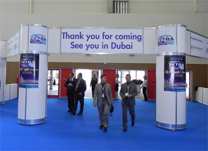 24-TETRA-World-Congress-2012-Dubai