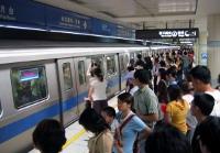 TETRA zagości w metrze w Shenzhen z okazji Universiady 2011