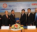CASSIDIAN dostarczy TETRĘ dla spółki energetycznej na Tajlandii