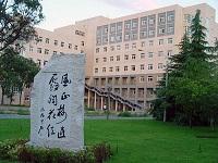Motorola otworzyła laboratorium badawcze TETRA na chińskim uniwersytecie