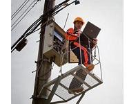 Kepco-operator-sieci-energetycznej-w-Korei.jpg