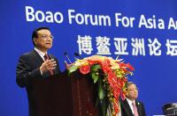 Boao-Forum-Asia-2012-small.jpg