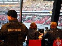 Centrum-dowodzenia-policji-Stadion-Narodowy-small.jpg