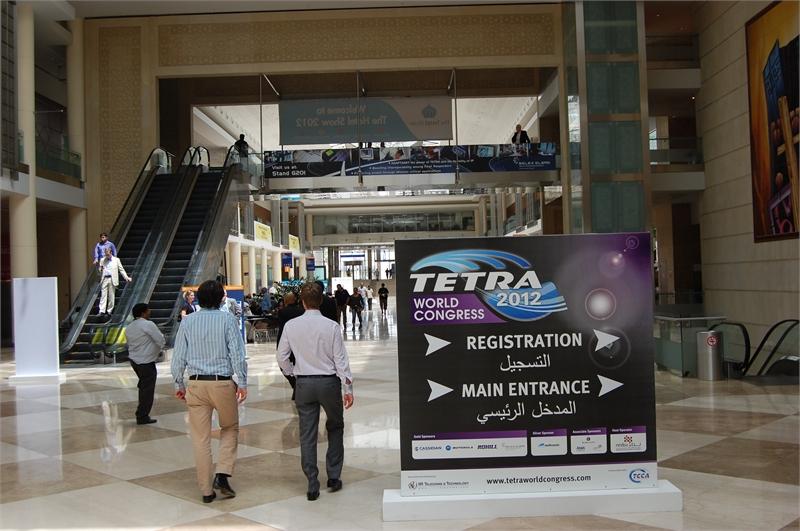 Rejestracja oraz wejście główne na halę ekspozycyjną