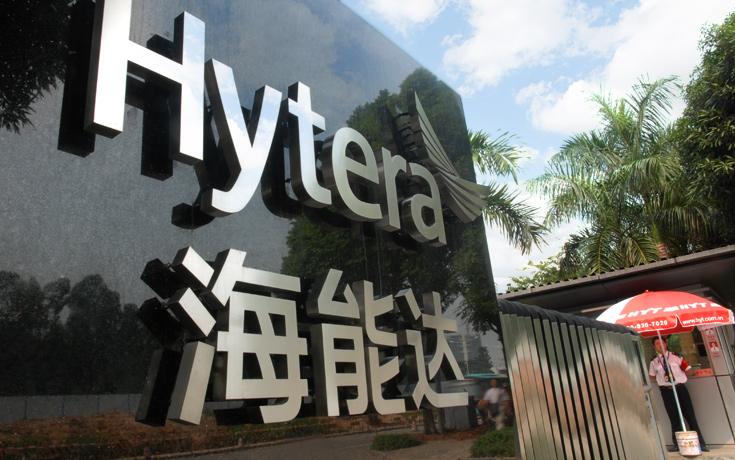 Hytera-headquarter-China.jpg