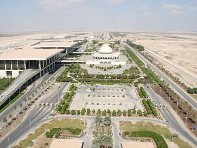 Międzynarodowy Port Lotniczy Dammam