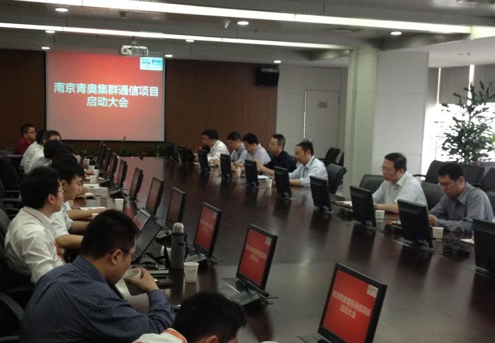 Spotkanie poświęcone projektowi sieci TETRA w Nanjing