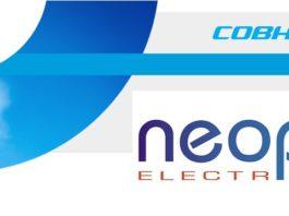 Nowe anteny TETRA Cobham w ofercie firmy Neopta