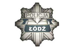 Komenda Wojewodzka Policji w Łodzi