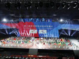 Cassidian zapewnił łączność podczas II Azjatyckich Igrzysk Młodzieży