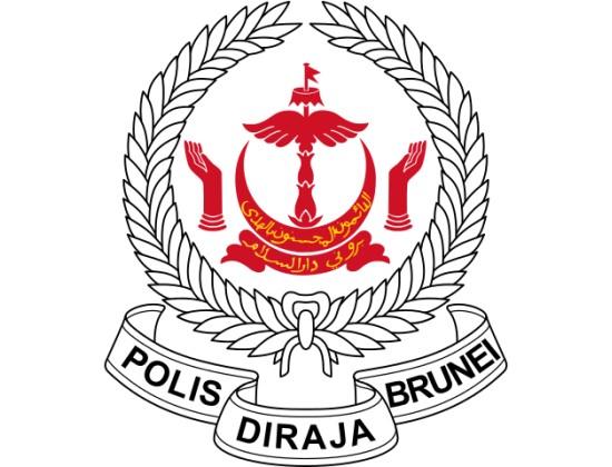 Logo PDRB