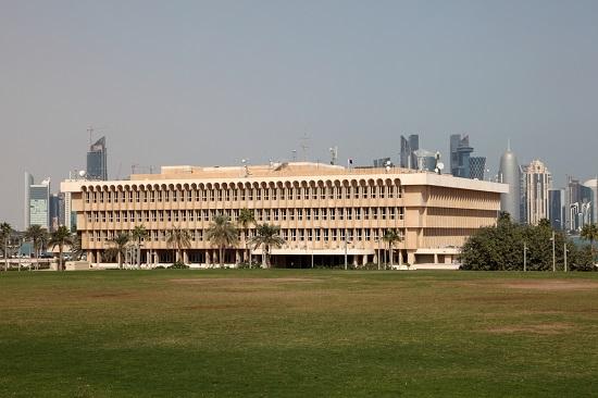 Siedziba MSW Kataru