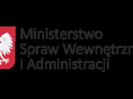 W MSWiA utworzono Wydział Radiokomunikacji i Systemów Satelitarnych