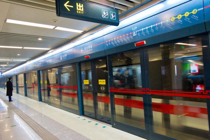 Xian stacja metra